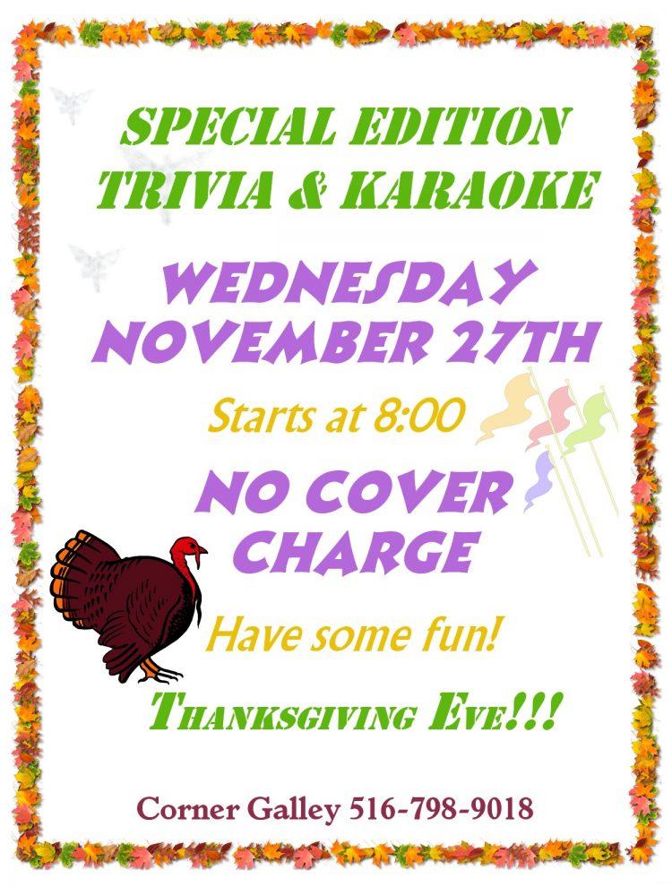 Thanksgiving Eve Karaoke